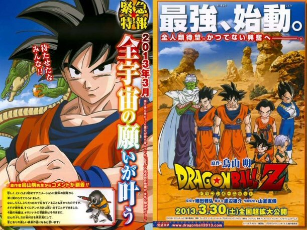 Dragon Ball Para El 2013 [Confirmado]