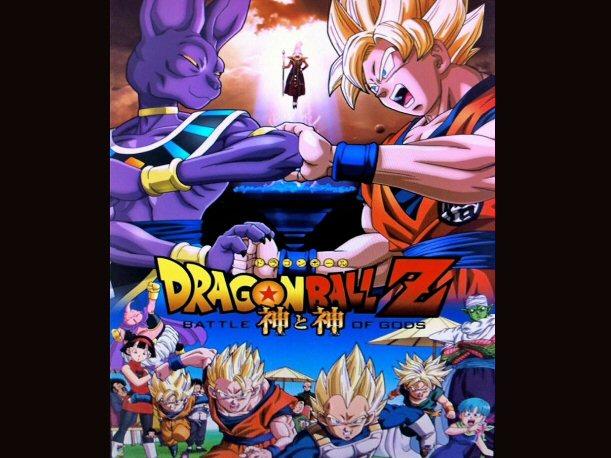 Dragon Ball Z 2013: La batalla de los Dioses - Taringa!