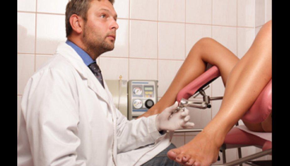 у гинеколога фото осмотра